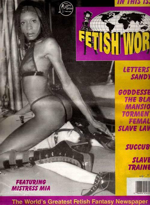 Fetish World